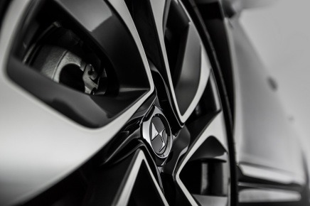 Haber: Citroen DS 5LS – Premium Citroen Sedanı 19 Aralık' ta OrtayaÇıkıyor