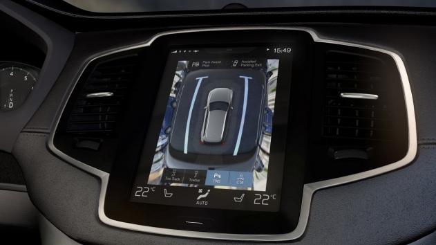 Volvo XC90 Park Assist Pilot