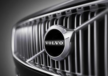 Volvo XC90 Arma