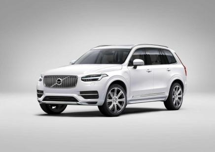 Haber: Yeni Volvo XC90Göründü!