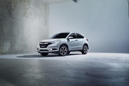 Haber: Honda HR-V Üretim ModeliDuyuruldu